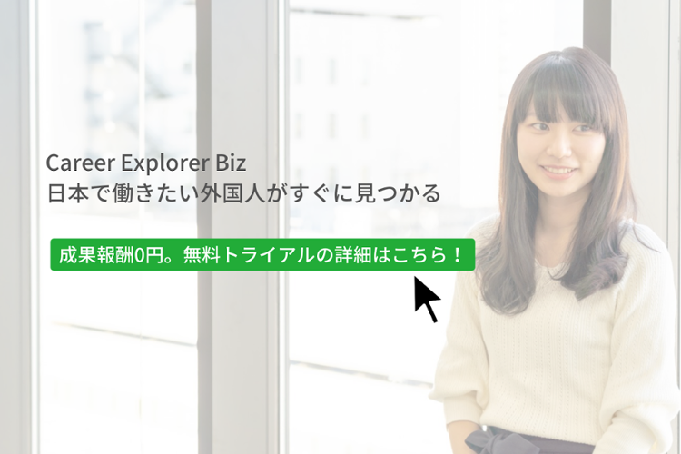 Career Explorer Biz