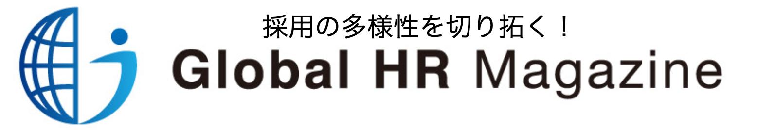 GHR ロゴ 多様性