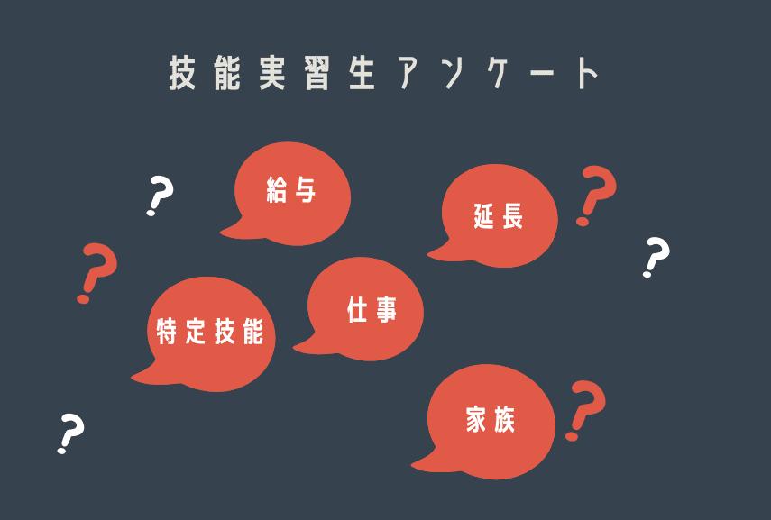 記事top画 (1)