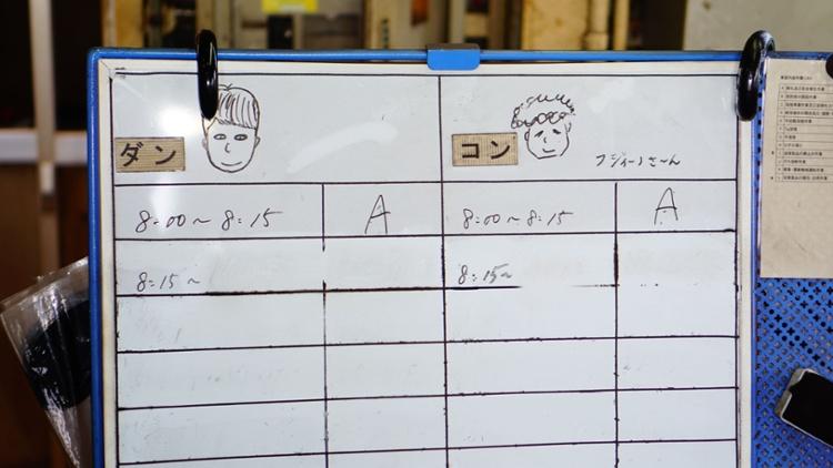 岩井工機7