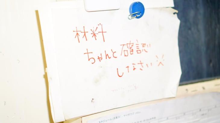 岩井工機9