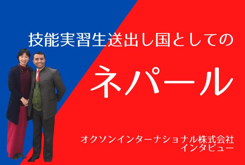 記事top画 (1) 17.04.39