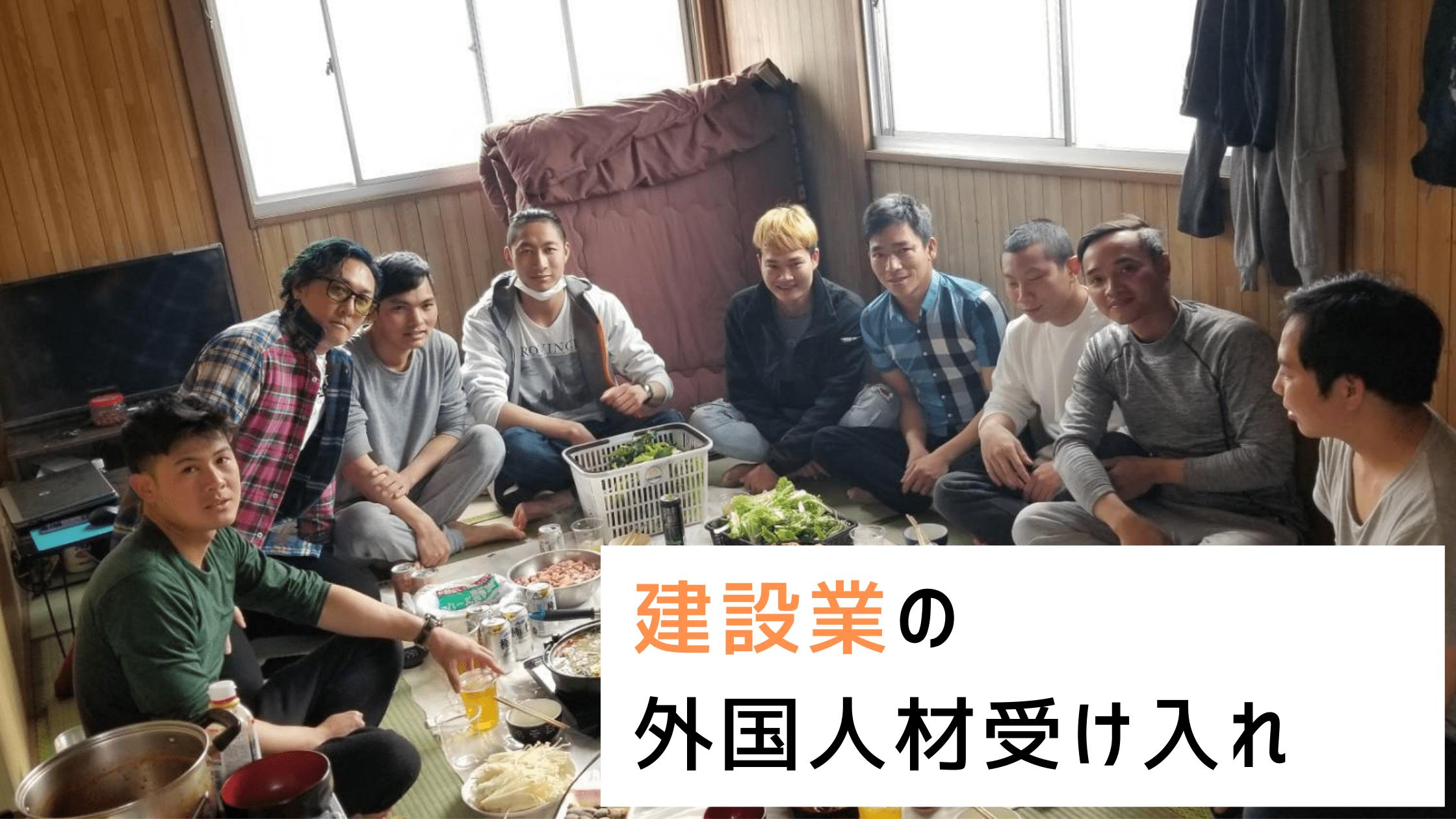 島津組top_revise